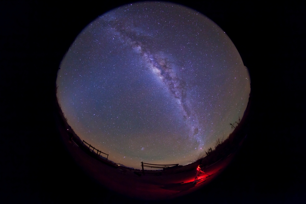 The Milky Way from Chile