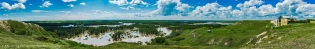 SIksika Nation and Bow River Flood Panorama #1