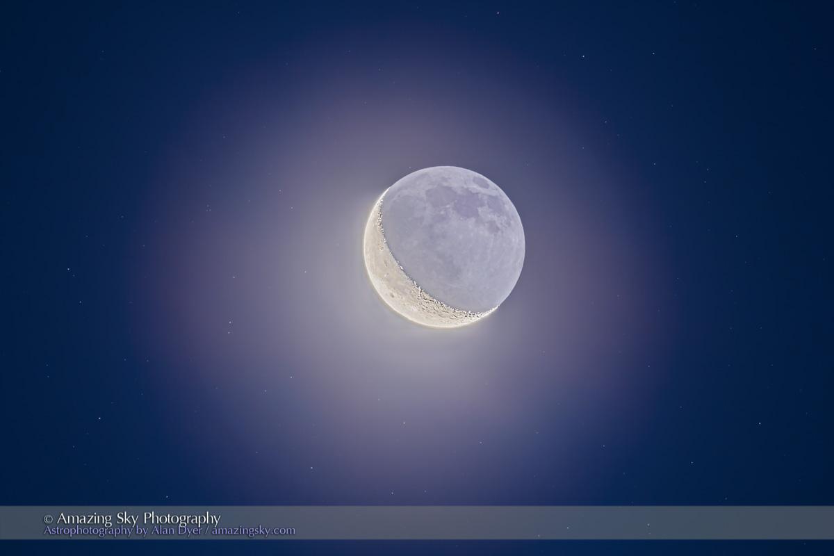Earthlight >> Earthlight The Amazing Sky